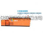 北京保温运输箱